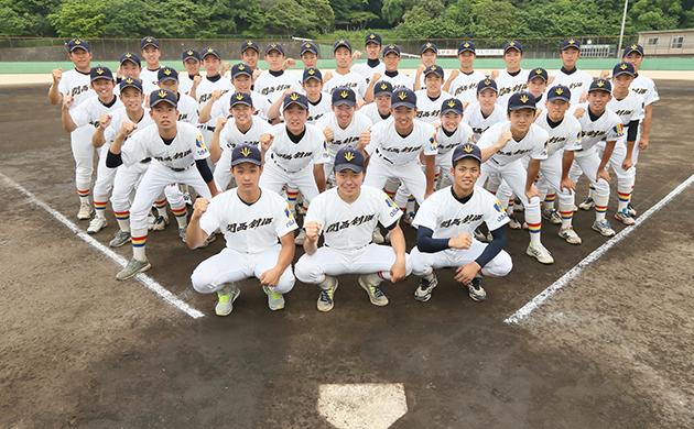 高校 野球 創価