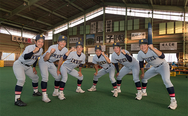 育英 メンバー 部 仙台 野球