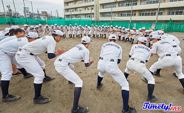 【小山台】技術もコミュニケーションも深める「野球日誌」
