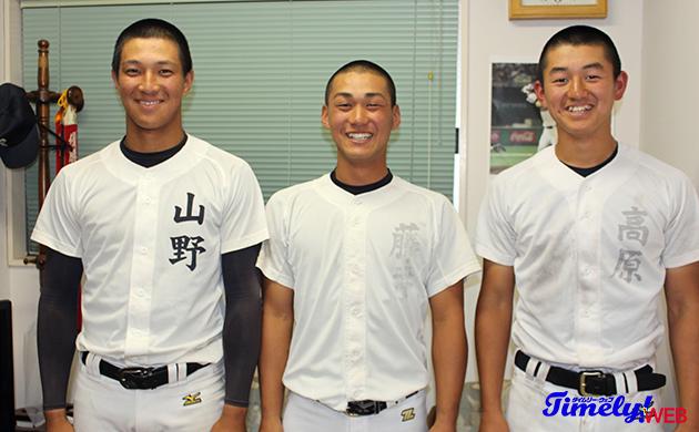 2019 高校 福井 県 野球
