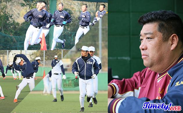 大阪桐蔭 野球部